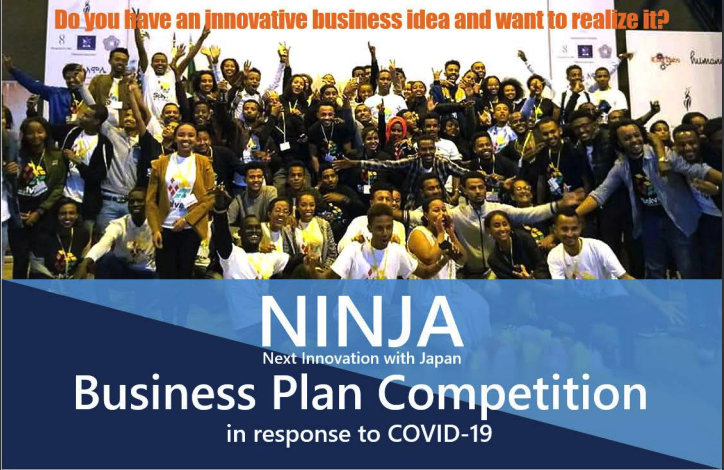 NINJA Business Plan Competition